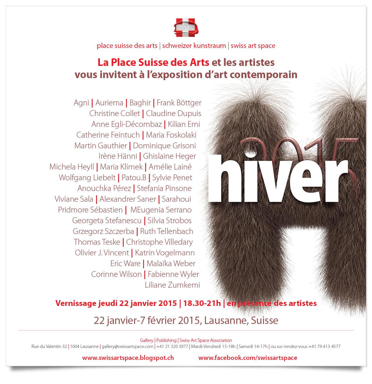 Exposition d'art contemporain à Lausanne (2015)